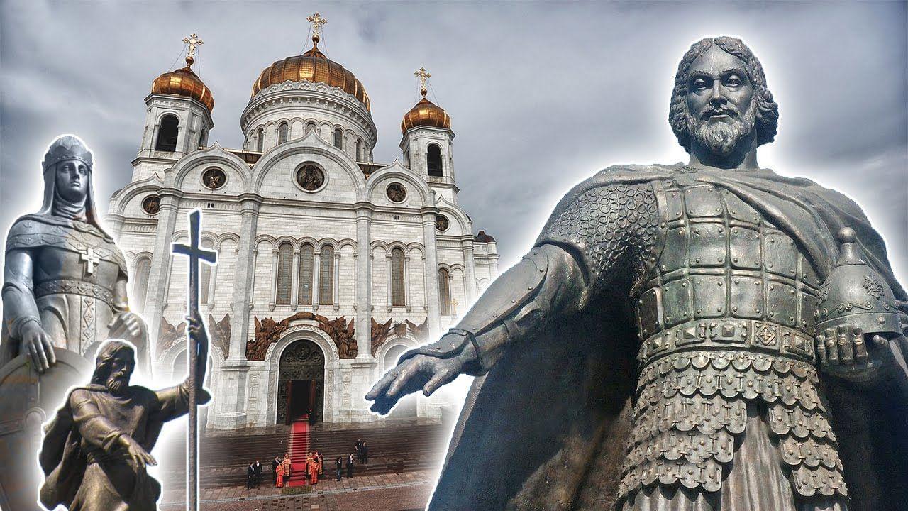 Крещение и жизнь на Руси.